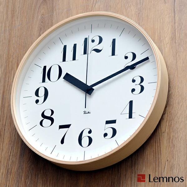 タカタレムノス 掛け時計 電波時計 Lemnos レムノス riki clock RC リキクロック 渡辺力 北欧 おしゃれ かわいい 電波 スイープムーブメント 連続秒針 音がしない 子供 見やすい リビング 子供部屋 キッチン 時計 壁掛け時計 壁掛け