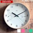 【ポイント10倍】送料無料 掛け時計 Lemnos レムノス TRiO トゥリオ 温度計 湿度計 温湿度計 北欧 音がしない おしゃれ 木製 壁掛け時計 掛時計 楽天 305252