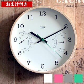 掛け時計,湿度計,温度計,温湿度計,北欧,音がしない,おしゃれ
