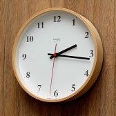 掛け時計 電波時計 Lemnos レムノス Plywood clock プライウッド クロック LC10-21W 電波掛け時計 掛け時計 壁掛け 壁掛け時計 電波 北欧 楽天 305252