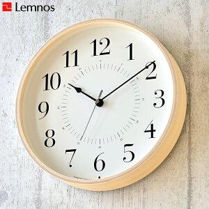 ポイント 掛け時計 レムノス おしゃれ クロック ナチュラル