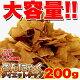 お徳用☆ダイエットこんにゃくチップ 200g 送料無料