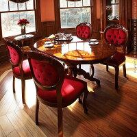 ヴェローナクラシックダイニングテーブル幅135cm