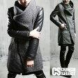 コート メンズ ロングコート 送料無料 インポート BONO ボノ ライダースコート 大きいサイズ XL サイズ 秋冬 新作 30代 40代 個性的 V系