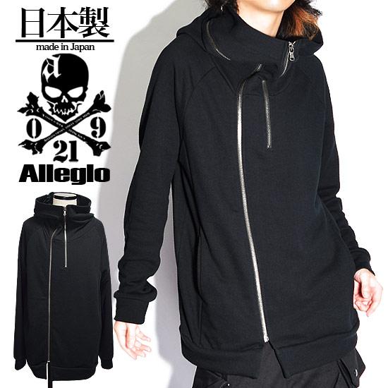 https://item.rakuten.co.jp/alleglo0921/a-426066-blk/