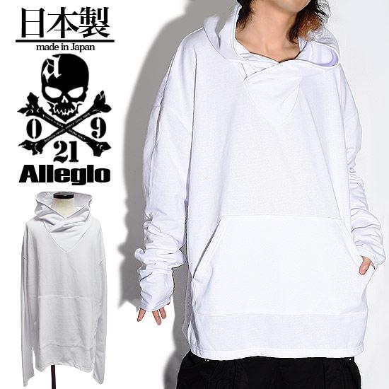 https://item.rakuten.co.jp/alleglo0921/a-426067-wht/