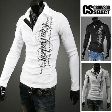 ポロシャツ メンズ インポート 長袖 ポロシャツ ロングTシャツ メンズ V系 お兄系 ホスト 個性的 30代 40代 大人 スタイル