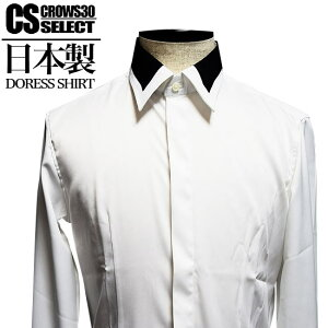ドレスシャツ メンズ 長袖シャツ 襟 カラー切替 ホワイト 白 ブラック 黒 サテンシャツ 日本製 春 新作 結婚式 V系 ビジュアル系 ホスト お兄系 個性的 ストリート系 モード系 ファッション 30代 40代 大人 スタイル スーツ 衣装 ビジネス フォーマル
