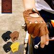 【 メール便のみ 送料無料 】 Attivo (アッティーヴォ) ATAM-014 オープンフィンガー ディアスキン レザーグローブ 送料無料 2カラー / 4サイズ 春夏物 メンズ 鹿革 鹿皮 本革 本皮 半指グローブ 半指手袋 手袋 夏用 バイク ロック バンド ライブ