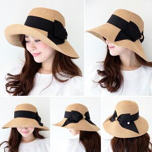 リゾート帽子 折りたたみ帽子 女優帽 ストローハット リボン