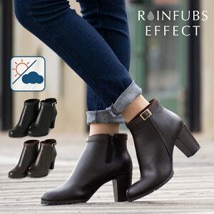 RAINFUBS EFFECT/レインファブス エフェクト 完全防水 ショートレインブーツ ヒール約7.2cm レディース [23〜25cm/全3サイズ/全2色] [RE-2002]1年中履けるショートレインブーツ 女性 ヒール 長靴 雨靴 靴擦れしにくい 雨 通勤 レインシューズ