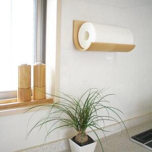 【KITCHEN PAPER HOLDER】キッチンペーパーホルダー テープタイプ☆表面に天然木の突板(薄い板)を張り、くるっと曲げた100%木製の商品です。本物の木は風合いが違います♪
