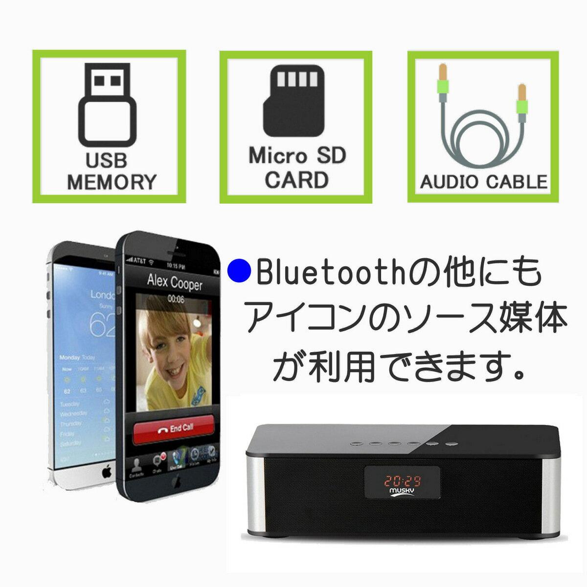 AGM ブルートゥース スピーカー Bluetooth 高音質 高出力 重低音 電話 時計 アラーム 目覚まし FM iphone ipad ipod mini pc スマホ コスパ ステレオ ブラック DY21L