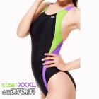 レディース競泳水着ユンファオリンピッククオリティー若草×紫976-1(XL)