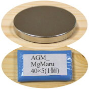 ネオジム磁石丸型40x5mm1個ネオジウム強力永久マグネット密度研究加工モーター磁束密度磁力ガウス