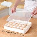エッグホルダー 卵バット蓋付 2...