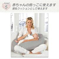 妊婦抱き枕授乳クッション枕正規品Theralineテラライン[1〜2日で発送]