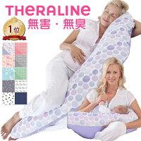 妊婦抱き枕授乳クッション枕正規品[1〜2日で発送]