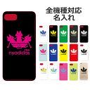 スマホケース iphone12 iphone11 ケース iphone11 pro max se2s max se2r iphone8 ケース se2 ……