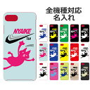 スマホケース iphone12 mini iphone11 pro xperia 1 ii so-51a iphonese2 sense3 sh-02m xperi……