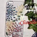 スマホケース iphone12 mini iphone11 pro xperia 1 ii so-51a iphonese2 aquos sense3 sh-02m……