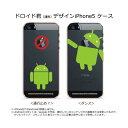 iphone7ケース iPhone 7 case アイフォン ケース 名前 入り おしゃれ iphone7plus ケース 人気……