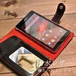 手帳型80機種対応スマホケースiphone5sケースギャラクシーエクスぺリアxperiadiary横開き本革ケース名入れセミオーダーメイドDiglnolyペアカップルにもおすすめアンドロイドandroid