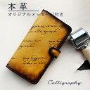 スマホケース iphone11 ケース iphone11 p