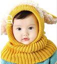 [ネコポス 送料込] うさぎちゃん風 ニット帽 子供 ベビー用 首まですっぽり マフラーいらず 46-51cm (イエロー 黄色) (7557-yl)
