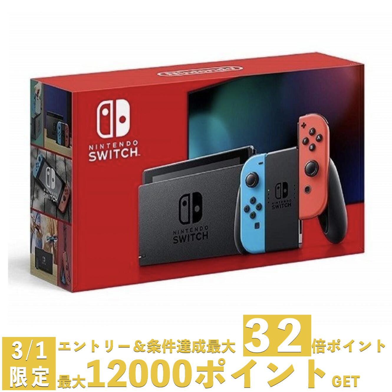 Nintendo Switch, 本体 P321500!31 23:59 Nintendo Switch JOY-CON(L) (R)