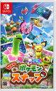 新品 パッケージ版 New ポケモンスナップ -Switch