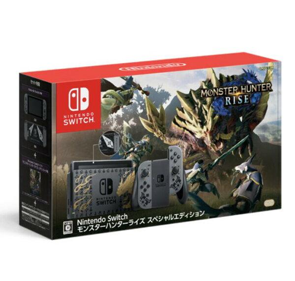 NintendoSwitchモンスターハンターライズスペシャルエディション