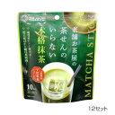【同梱不可】 つぼ市製茶本舗 茶せんのいらない本格抹茶 10g(1g×10本) 12セット