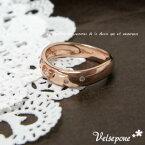 ベルセポーネ Velsepone La palpitation ラ・パルピタシオン リング 指輪10P18Jun16【楽ギフ_包装】