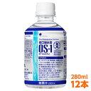 【軽減税率】 経口補水液 大塚製薬 OS-1 ( オーエスワ
