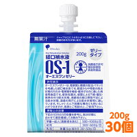 経口補水液大塚製薬OS-1ゼリー30個