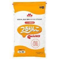 混ぜるだけのとろみ剤つるりんこQuickly(クイックリー)2kg顆粒