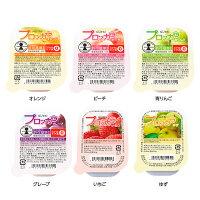 ニュートリープロッカZn6種詰合せ(30個)ピーチ/オレンジ/青りんご/グレープ/いちご/ゆず