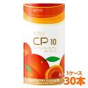 【軽減税率】 ニュートリー ブイクレスCP10 ルビーオレンジ 125ml 30本入 (1ケース) cp10 ブイ・クレス コラーゲン ペプチド 送料無料・・・