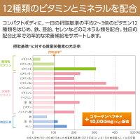 【軽減税率】ニュートリーブイクレスCP10ルビーオレンジ125ml30本入(1ケース)cp10ブイ・クレスコラーゲンペプチド送料無料