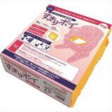 アロン化成 すっきりポイ(汚物処理袋) 533-226 ポータブルトイレ用処理袋 目安吸収量1,000ml
