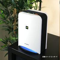 空気消臭除菌装置ブルーデオMC-S1設置イメージ:ローボード