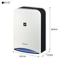 空気消臭除菌装置ブルーデオMC-S1サイズ