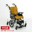 リクライニング 車椅子 エレベーティング アームサポート着脱 NA-118B 介助用 日進医療 nissin 16インチ 車イス 車いす くるまいす 楽な姿勢 角度を変える 背もたれ