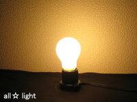 ☆アサヒ一般球(一般電球)ホワイト100V20W形E26口金LW100V19W55