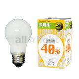 ☆アサヒ 一般球(一般電球) 長寿命タイプ ホワイト 100V 40W形 E26口金 ロング LW100V-38W/55LL