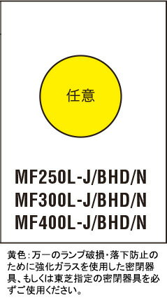☆東芝 任意点灯形 (水銀灯系) E39口金 MF400LJBHDN 蛍光形 HL−ネオハライドランプ 400W