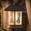 キシマ LEDソーラーガーデンライト Schatte/シャッテ 本体色:ホワイト(白) 屋外用防雨形 ソーラー充電 明暗センサー KL10375