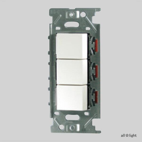 神保電器 NKシリーズ配線器具 スイッチトリプルセット 上段3路 中段3路 下段3路 15A 300V ピュアホワイト NKW03008PW ※受注生産品