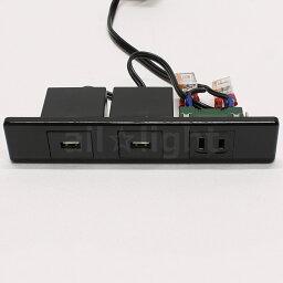テクノパーツ 家具用コンセント(什器用) USB付きコンセント(USB:2口、コンセント:1口) VFFコード1.95m 125V15A USB5V2.1A ネジ止め式 黒(ブラック) TPC203USB2BK
